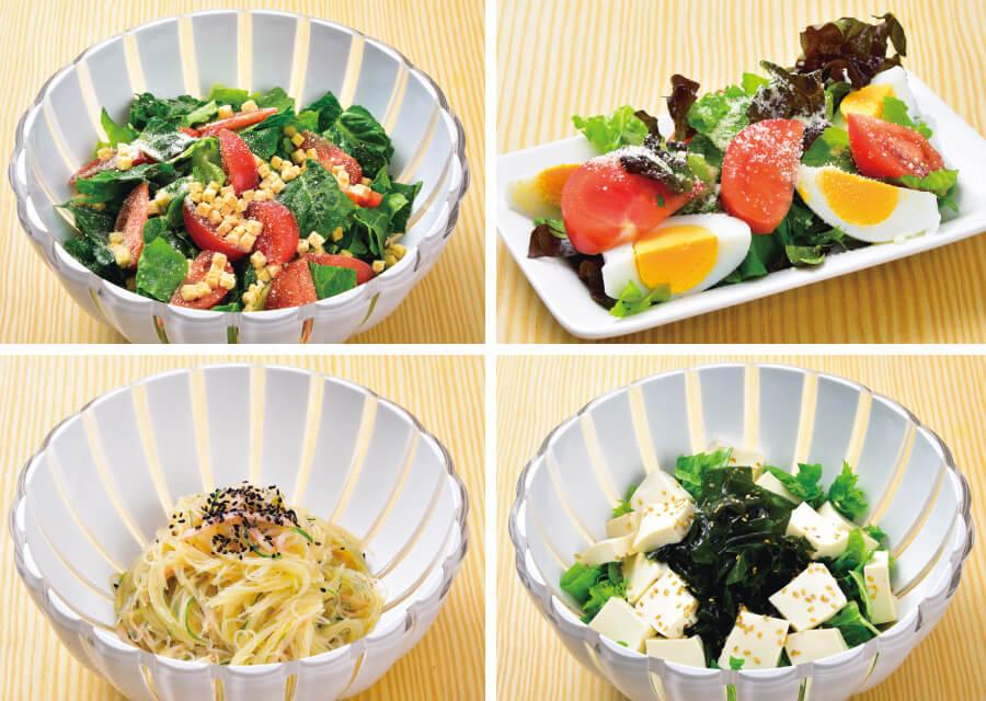 野菜不足解消で健康的な生活を
